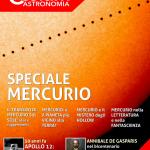 Coelum Astronomia 238 - novembre 2019