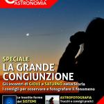 Coelum Astronomia 250 - dicembre