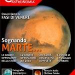 Coelum Astronomia 224 di luglio-agosto