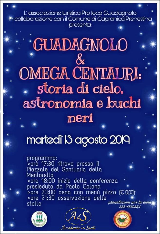 Mentorella-Omega+AdS