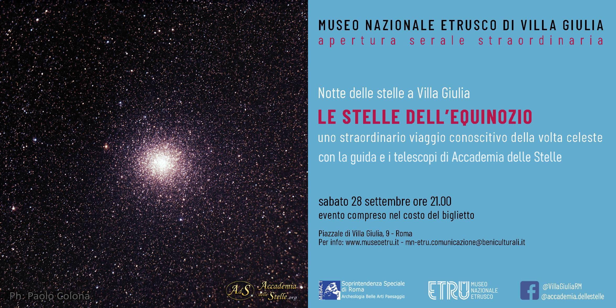 Telescopi al Museo Etrusco